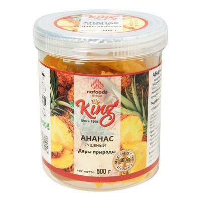Ананас сушеный King - фото, изображение